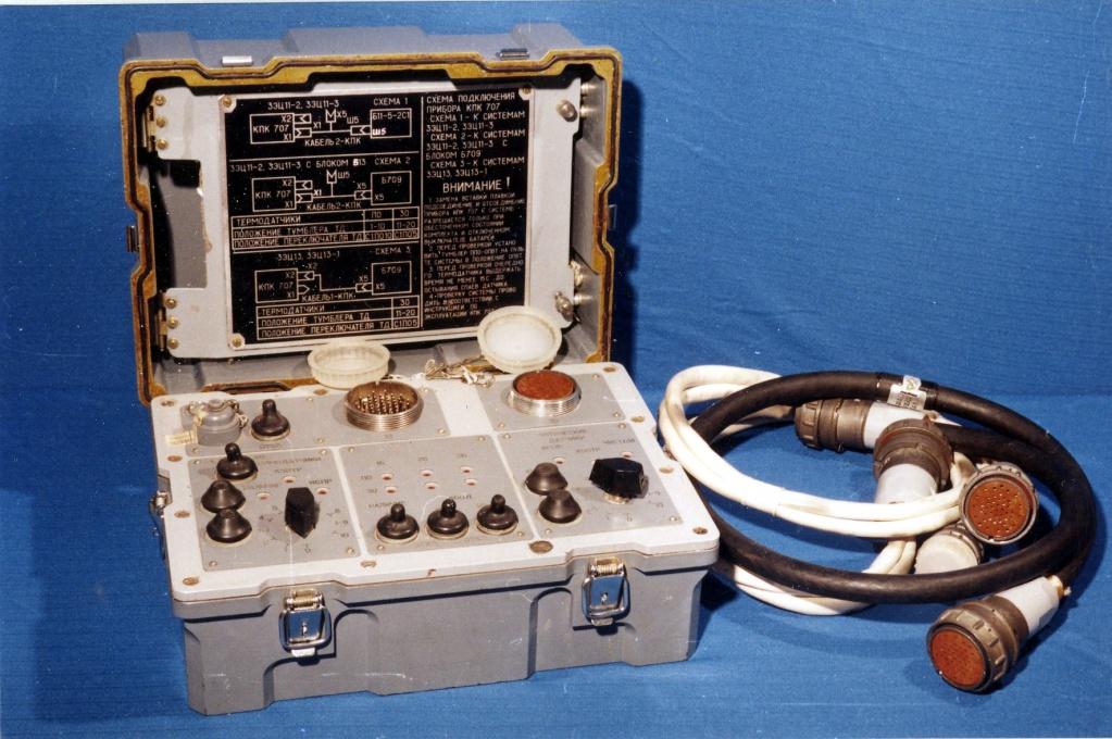 Контрольно – проверочный комплект КПК707