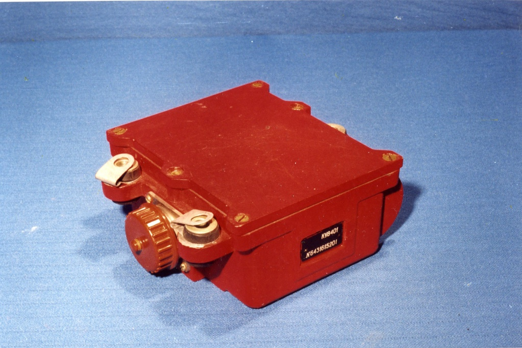 Коробка управления вентилятором КУВ401