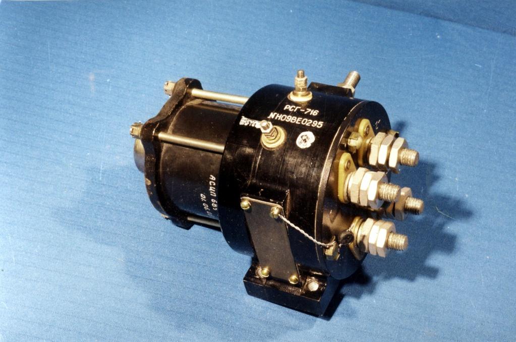 Реле стартер-генератора РСГ716