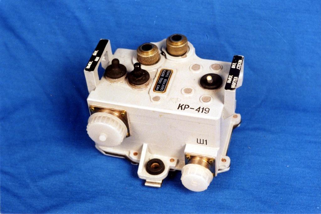 Коробка релейная КР419