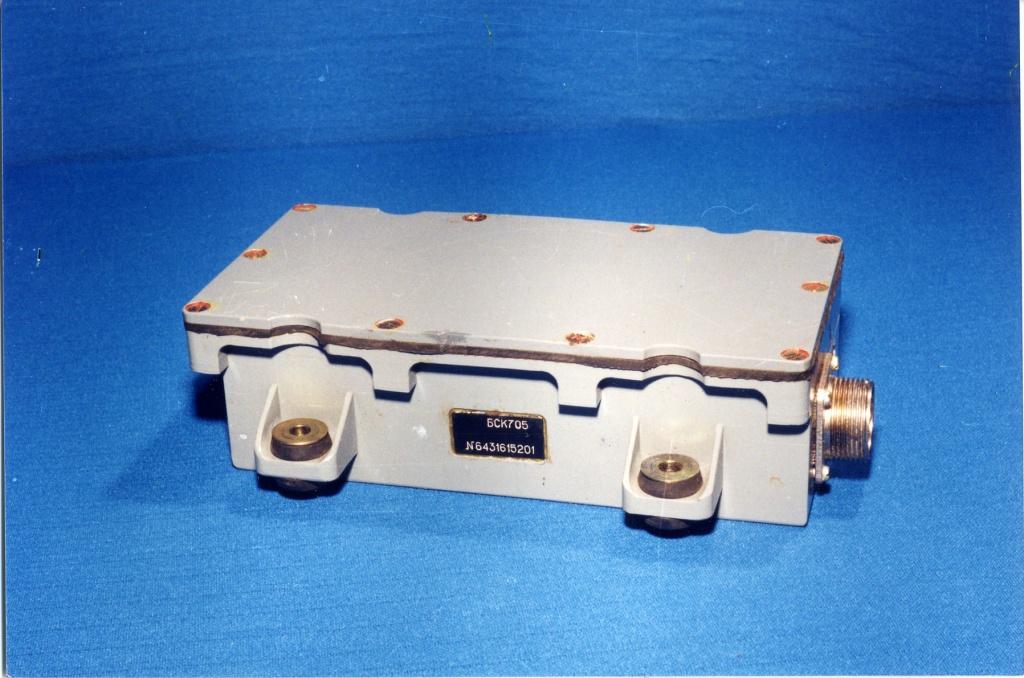 Блок слива конденсата БСК705