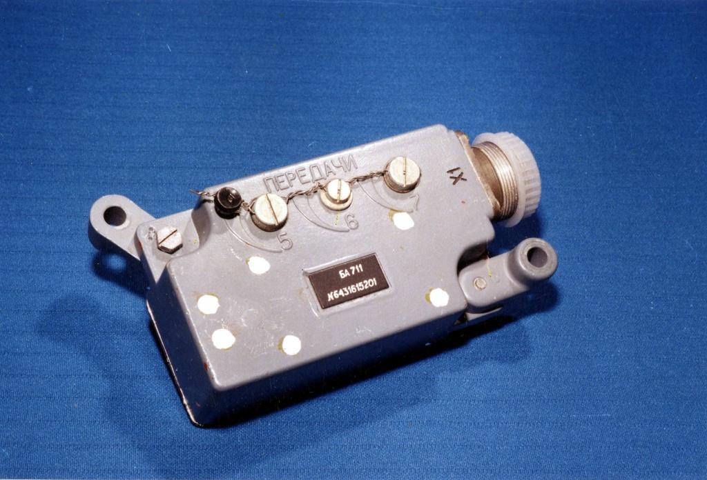 Блок автоматики БА711